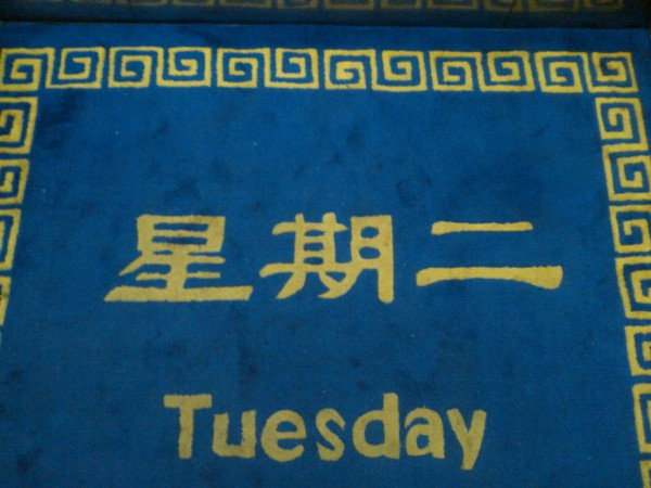 3_tuesday